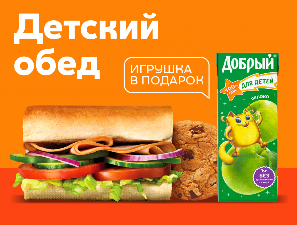 Subway_childrens_lunch_instore_tv_890x890.png